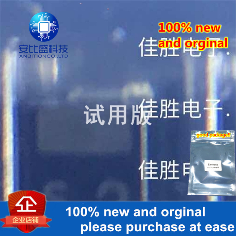 25-50pcs 100% New And Orginal EC10QS03L 1A30V DO214AC Silk-screen S.3 Ultra Low Pressure Schottky Diode In Stock
