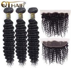 Бразильские волнистые человеческие волосы, 3 пучка с застежкой на шнуровке, пряди с застежкой от уха до уха с не Реми, пупряди волос QT