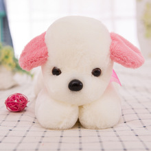 Stuffed Animals Kawaii Plush Toy 28cm Cute Toys For Children Puppy Pet Dog Bow-Knot Soft Home Mini