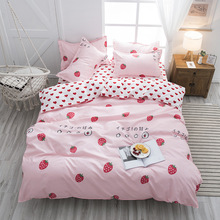 Four-piece summer cotton set Simple cotton quilt cover Three-piece student dormitory Small fresh bedding sheets bed comforter