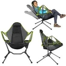 nemo stargaze recliner luxury camp chair — купите nemo