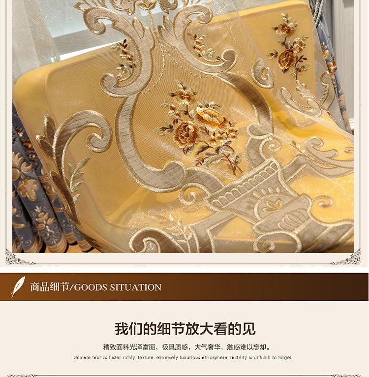 xiangqing_15.jpg