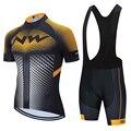 2020NW новая велосипедная одежда 19D летний костюм мужские профессиональные велосипедные штаны быстросохнущая велосипедная одежда брюки одеж...