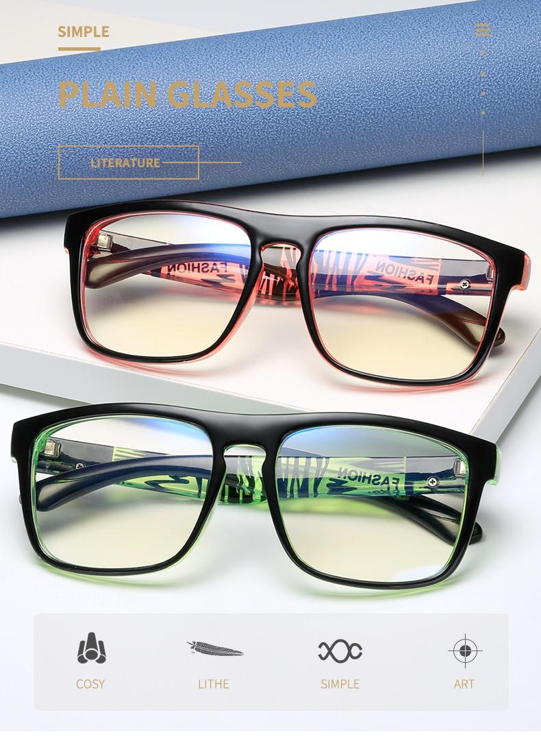 Anti Blue Light Computer Glasses For Men
