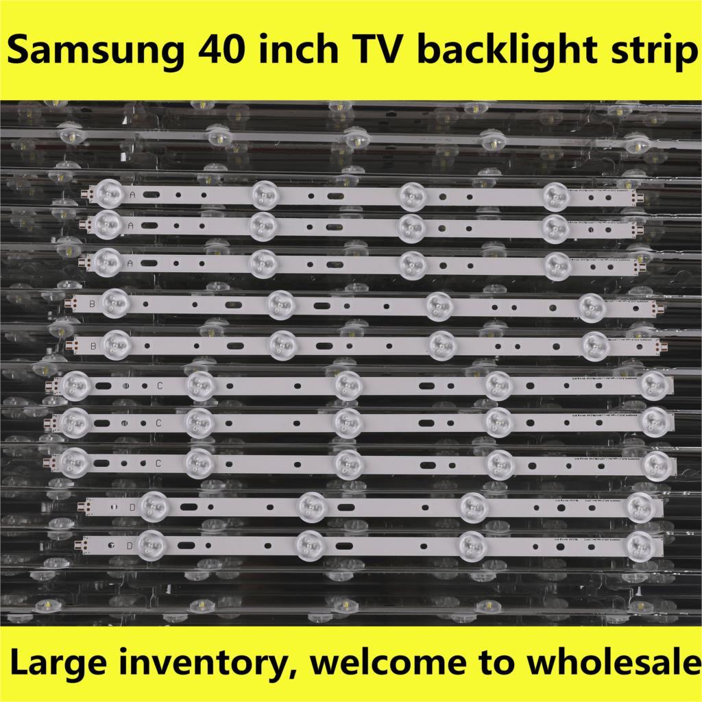 10pcs LED Backlight Strip SVS400A73 SVS400A79_4LED 5LED ABCD Type For Samsung 40D1333B 40L1333B 40PFL3208T 40PFL3108T LTA400HM23