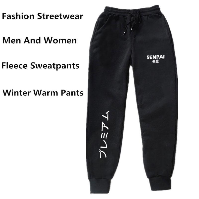Japanese streetwear SENPAI Fleece sweatpants Men Women Casual SENPAI pants(China)