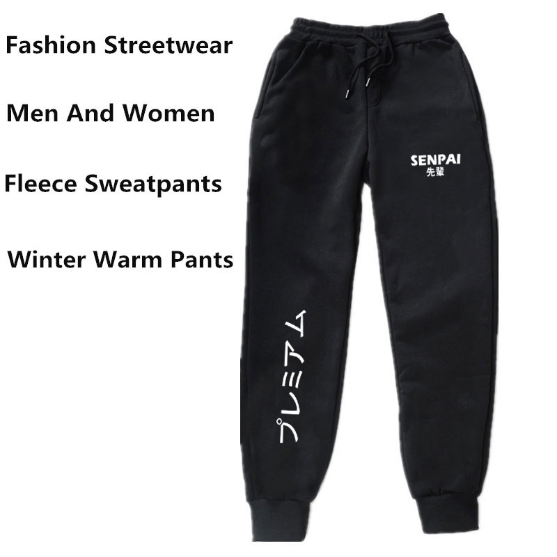 Japanese Streetwear SENPAI Fleece Sweatpants Men Women Casual SENPAI Pants
