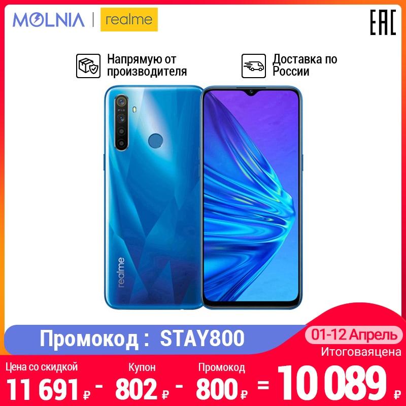 Smartphone realme 5 64 GB, Quadro camera, capacious battery 5000 mAh, NFC, the official Russian warranty|Cellphones| |  - AliExpress