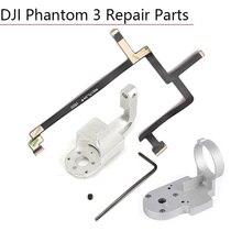 Peças de reparo para dji phantom 3 padrão p3s zangão yaw rolo braço cardan suporte cabo de fita plana flex pitch motor cardan montagem