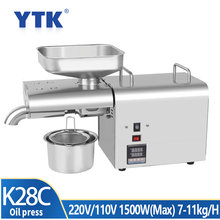 Oil-Press Peanut Sesame Rapeseed Sunflower 1500W Temperature-Controlled Food-Grade Stainless-Steel