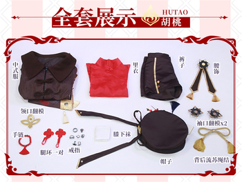 Genshin Impact Hutao Cosplay Costume Woman Christmas Outfits Hu Tao Cosplay