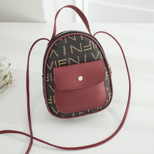 Ladies Bag 2019 Autumn New Korean Casual Wild Travel Quality Leather Fashion Shoulder Cute Backpack