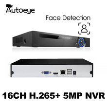 Сетевой видеорегистратор H.265 HEVC, 9 каналов 16 каналов, NVR для IP-камер ONVIF 5 Мп/4 МП/3 Мп/2 Мп, металлический чехол, сетевой видеорегистратор P2P