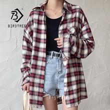 Autumn New Women Vintage Plaid Shirt Oversize Long Sleeve Bl