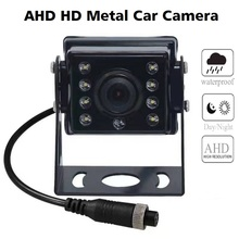 720P Infrared Night Vision AHD Monitor Vehicle Camera Vehicle Blind Zone Monitor Camera High Definition mr9504 720p bus monitor system with gps module