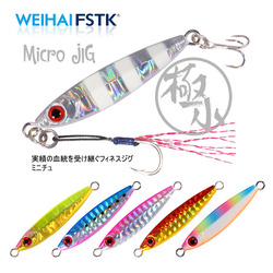 Micro Metal Jig 3g 5g 7g 10g 15g Shore Casting Jigging lure Shore Casting Spoon Saltwater Jack Fishing lure Bit Artificial Bait