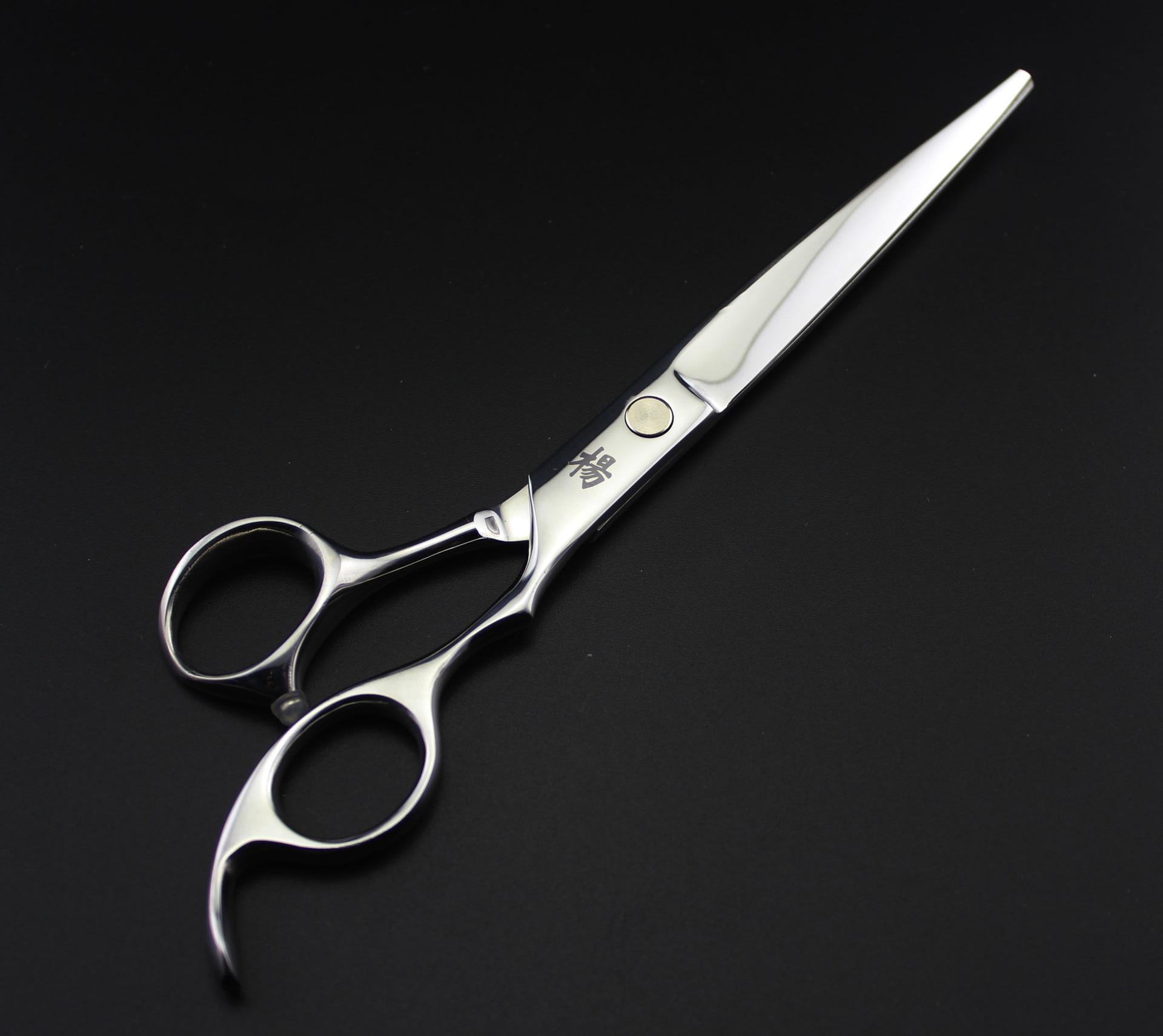 7.0-Inch Yang Cut Hand Pet Scissors Beauty Scissor Straight Scissors Thinning Shear