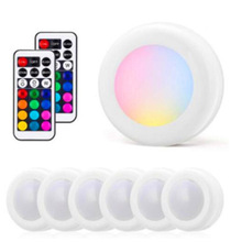 Wireless Under Cabinet led Light Remote Control RGB 12 Color