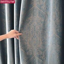 Cortinas de tela de Panel de tela opaca de lujo para sala de estar protección solar sombreado ventana cortina para dormitorio personalizado