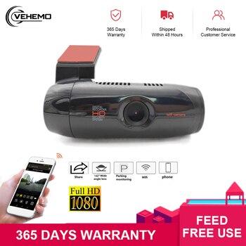Mini USB WIFI Car DVR Auto Registrar 360 Degree Dash Cam Wireless Car Truck Driving Recorder Dash Camera Camcorder Night Vision
