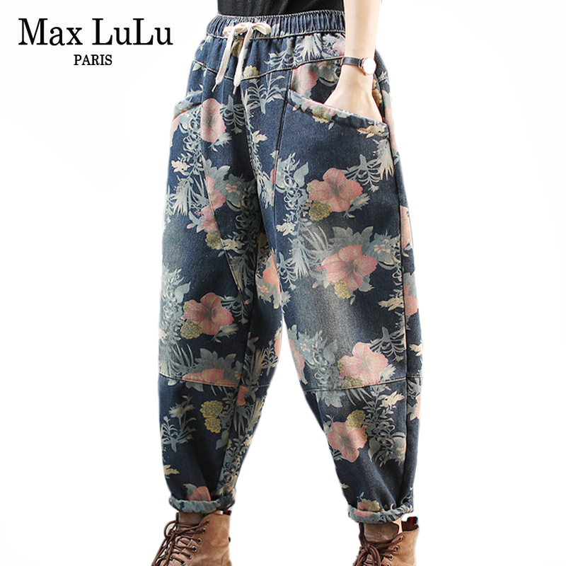 Max LuLu Winter Fashion Korean Ladies Punk Trousers Womens Floral Fur Warm Jeans Elastic Thicken Harem Pants Casual Streetwear