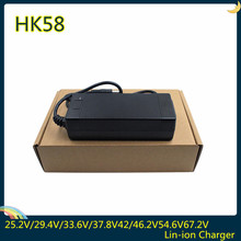29.4v3a lithium battery charger 7 Series charger for 24V battery pack electric bike Li-ion battery charger small size 24v 15ah battery pack lithium 24v electric bike li ion battery 29 4v 2a charger