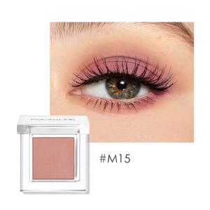 Image 1 - Focallure z wzorem pojedynczego oka cień matowy cień do powiek Pigment w proszku metaliczny błyszczący holograficzny wykaszarki do oczu z wzorem pojedynczego oka cień do makijażu