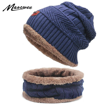 Hot Sell Winter Cashmere Hat Scarf Set Men Solid Color Warm Cap Scarves Male Neutral Outdoor Accessories Hats Scarf 2 Pieces