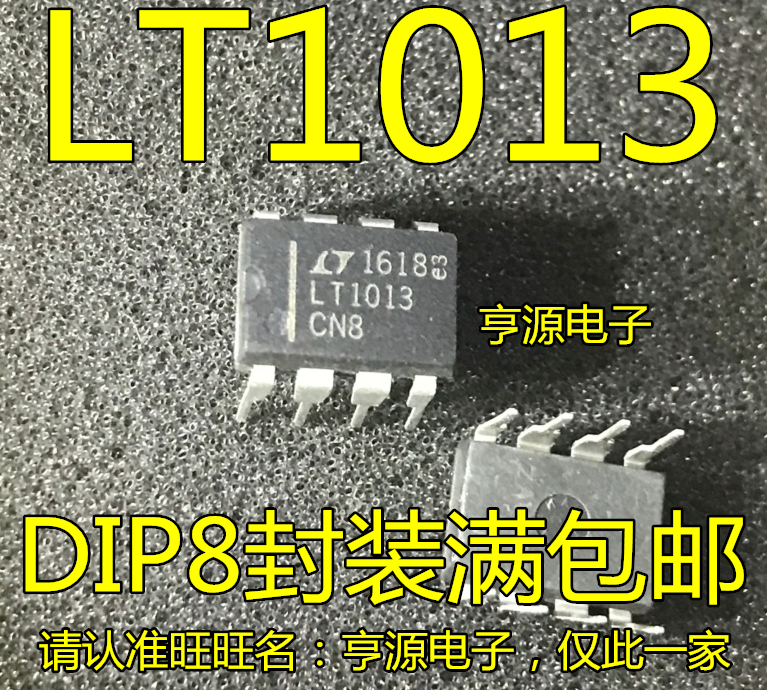 5pcs/lot LT1013 <font><b>LT1013CN8</b></font> DIP-8 image