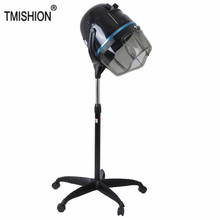Stand Up Hair Drying Adjustable Hooded Floor Hair Bonnet Dryer Salon Hair Drying Machine Styling Tools