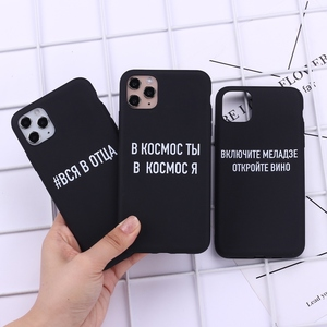 Russian Quote Slogan Phone Cover For iPhone 11 Pro Max X XS XR Max 7 8 7Plus 8Plus 6S SE Soft Silicone Candy Case Fundas(China)