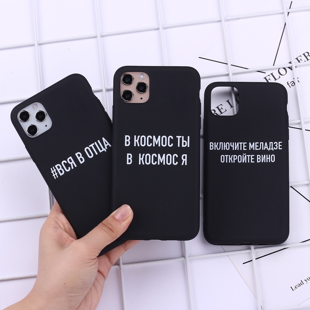 Russian Quote Slogan Phone Case for iPhone Smartphone