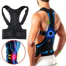 Terapia magnética postura corrector suporte cinta ombro para trás cinto de apoio menwomen cintas e suporte cinto de ombro postura