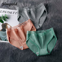 Simpold Women's Panties Cotton Comfortable Underwear Sexy Hollow Out Underpant Simplicity Girls Briefs