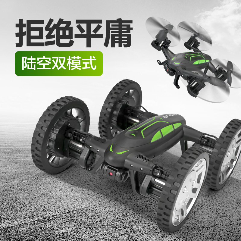 Air-Ground Coaster Remote Control Aircraft Real-Time Aerial Photography Mobile  Phone  remote Control Rolling Set High Mini Unma