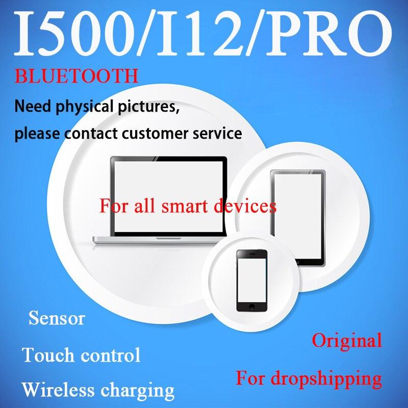 New I500 TWS 2 Generations Replica1:1 Bluetooth Earphone Separate Use QI Wireless Earphone 5D Super Bass Pk I20 I60 I80 I100 I12(China)
