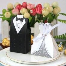 Подарочная коробка для невесты и жениха 50/100 шт конфет с лентой