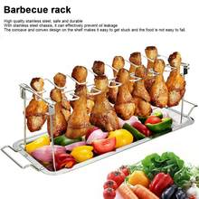Portable Stainless Steel BBQ Grill Folding Roast Chicken Wing Rack BBQ Utensil accessories For Home Park Use(China)