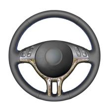 مخيط يدويا الأسود بو الجلود الاصطناعية غطاء عجلة القيادة لسيارات BMW E46 318i 325i 330ci E39 X5 E53 Z3 E36/7 E36/8 (كوبيه)