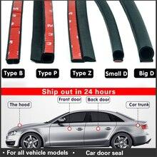1080p z d b タイプ 4 メートル車のドアのシールウェザーストリップドアゴムシールストリップの車の遮音ゴムシール車のゴム