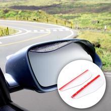 цена на Waterproof Car Rearview Mirror Protector Rain Guard Rainproof Blades Eyebrow Visor Shade Universal Flexible PVC Accessories