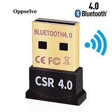 Adaptateur USB sans fil Bluetooth 4.0, Dongle récepteur de son musical, transmetteur pour ordinateur PC portable