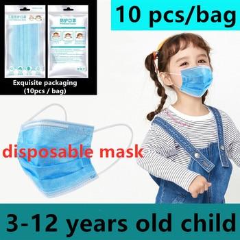 10 pcs/bag Child Face Mask 3 Layer Elastic Mouth Masks Kids Disposable Mask Soft Breathable PM2.5 Nonwoven Blue Boys Girls kid