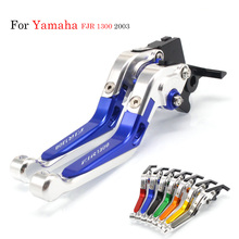 цена на For Yamaha FJR 1300 2003 Brake Clutch Extendable Handle Levers Folding Lever Motorcycle Accessories