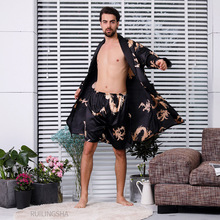 Robe Dressing-Gown Mens Silk Satin No with Dragons Kimono Suit Two-Piece Black Extra
