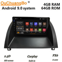 Audio-Player Gps-Radio MG Car-Stereo Android for 64G Ouchuangbo 1080P 4GB PX6 USB Swc