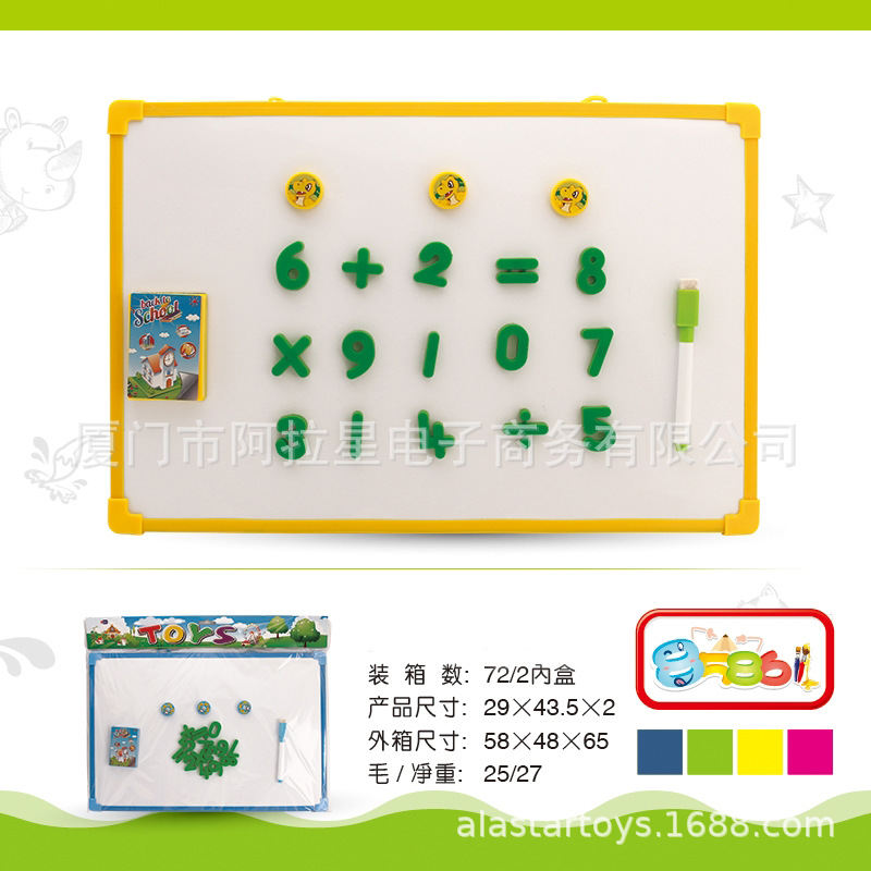 Children Doodle Board Children'S Educational Toy Magnetic Drawing Board Children Early Education ENLIGHTEN Toy Magnetic Wipable