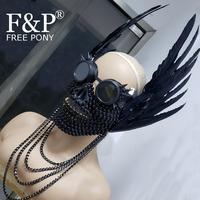 Burning Man Festival Black Gothic Skull Feather Googles Mask Carnival Costume Gogo Dancer Halloween Accessories