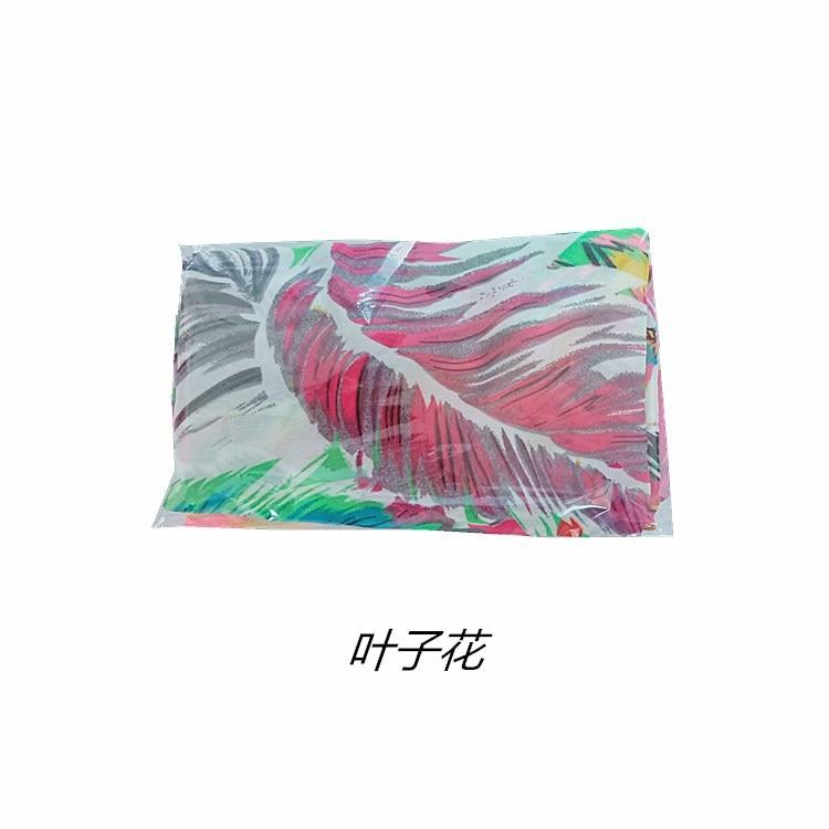 2019 Summer Fashion Chiffon Versitile Sun-resistant Beach Towel Seaside Holiday Beach Skirt Korean-style Swimming Pi Jian Jin