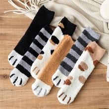 1 пара, женские зимние носки, флисовые Носки с кошачьими когтями, утолщенная домашняя одежда для сна, пушистые носки для женщин, Meias